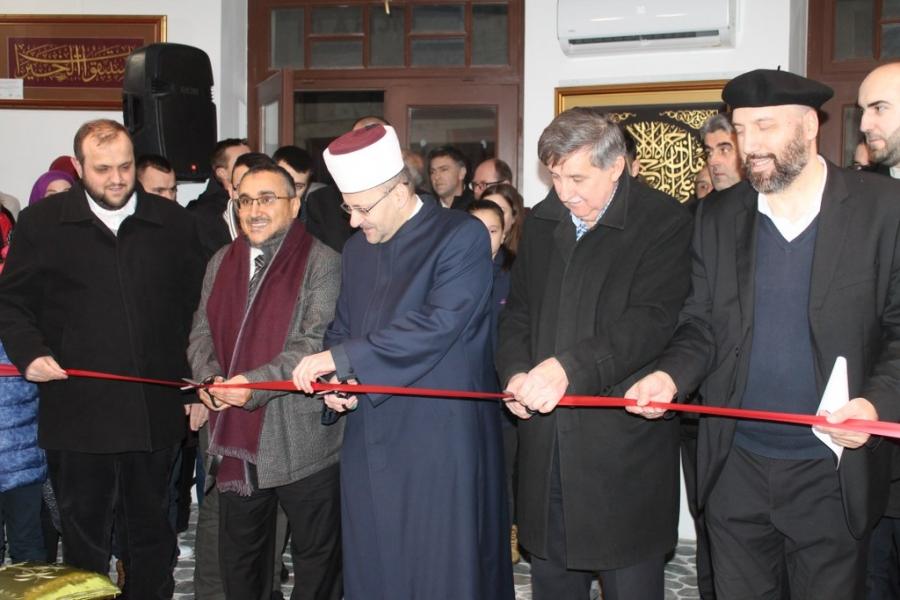 U Mostaru otvorena prva galerija kaligrafije u Bosni i Hercegovini