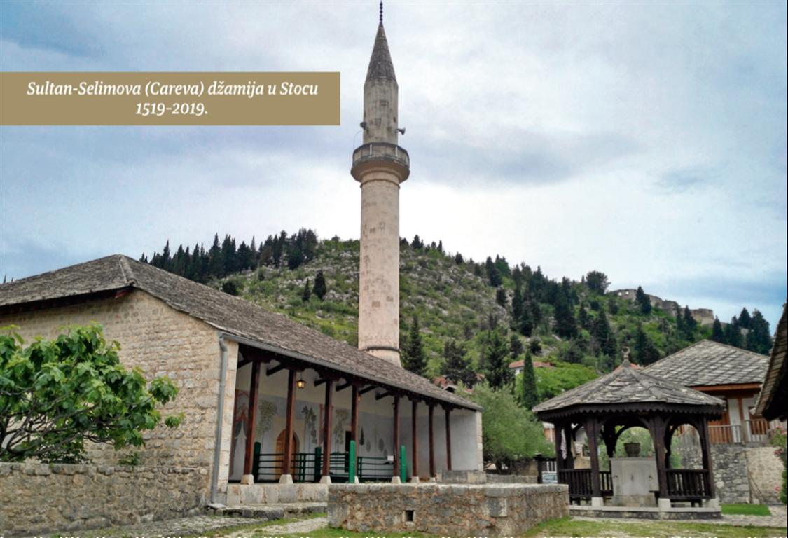 Centralna bajramska svečanost Mostarskog muftijstva u Stocu